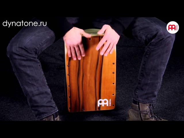 Кахон MEINL AE CAJ9 Демонстрация звучания Как играть на кахоне