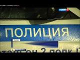 Эрик Давидыч на канале Россия 1