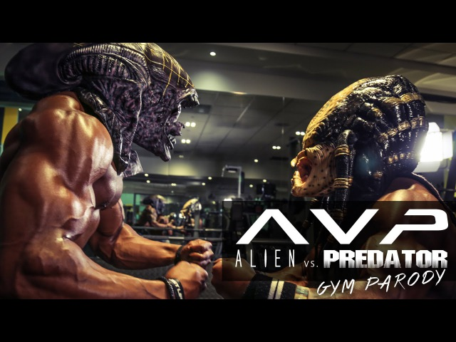 Alien Vs Predator Gym Parody Trailer | Simeon Panda | Ulisses