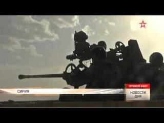 Сирийская армия вытесняет боевиков ИГИЛ на границу с Турцией
