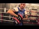 Апперкот удар снизу в боксе — Урок 3, работа на лапах от Андрея Басынина