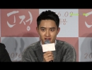 """[VIDEO] 160104 #exo #do #kyungsoo @ """"Pure Love"""" Movie Press Conference + Teaser"""