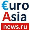 Новостной портал | EuroAsiaNews.ru