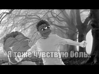 Я даун (by Azazin Kreet)