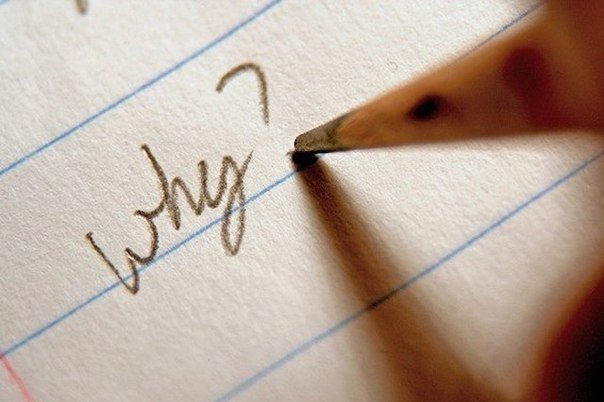 """Список универсальных ответов на любое """"почему"""":"""