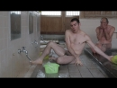 How to Onsen HD