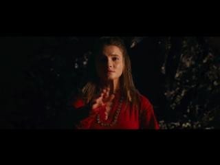 Он – дракон  (2015 трейлер №1)