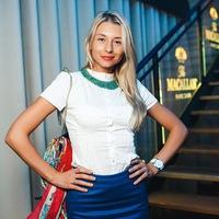 Ольга Степанчук