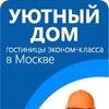 Общежитие в Москве|Хостел|для рабочих|Койкоместо