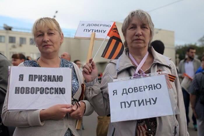 """4 человека задержаны за попытку подкупа избирателей в Киевской области, - """"Опора"""" - Цензор.НЕТ 9460"""