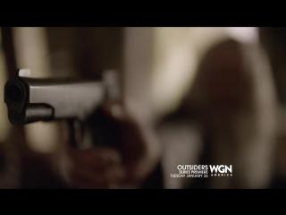 Трейлер + Ссылка на 1 сезон - Изгои / Outsiders