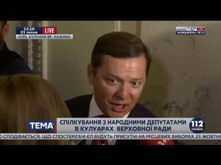 Голова НБУ- #Гонтарєва зараз на відпочинку в Ісландії і ЧХАТИ вона хотіла на Україну!