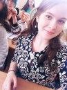 Анастасия Таранова из города Новосибирск