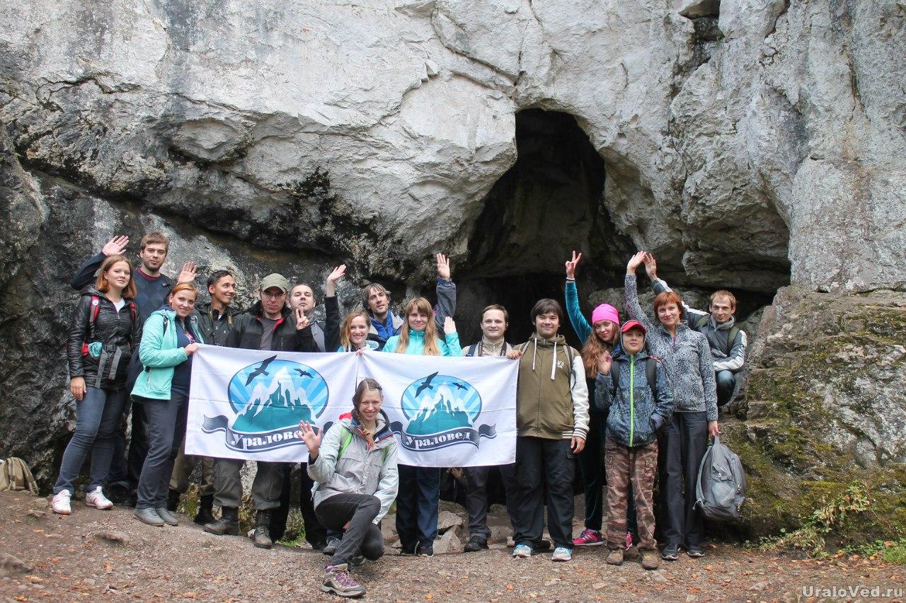 Пещера Дыроватого камня