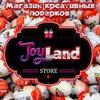 Joyland (подарки из Kinder, Цветы, LOVE IS)Тула