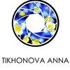 Анна Тихонова фотограф Новосибирск