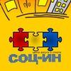 """Центр Досуга и Спорта """"СОЦ-ИН"""" Ясенево"""
