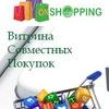 ONshopping- с нами лучшие :) Ростов-на-Дону