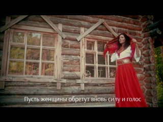 ---Русская Душа-_Russian Soul - Перукуа-_Peruquois (Австралия)