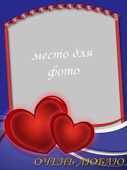 https://pp.vk.me/c629323/v629323918/35f6d/ql3HK_tBVXY.jpg