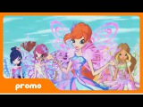 Winx Club - 7 season promo (German/Deutsch)