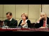Лия Ахеджакова. Об Украине, евромайдане и о России.