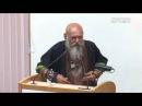 Лекция Б.Виногродского о традиционной китайской ментальности