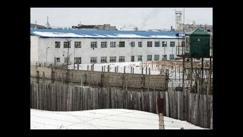 Массовая голодовка в ИК-6 г.Елизово (26.03.2013)