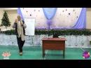 Жизнь глазами Истины, часть 1. Александр Геннадьевич Хакимов, 08.01.2015 г.