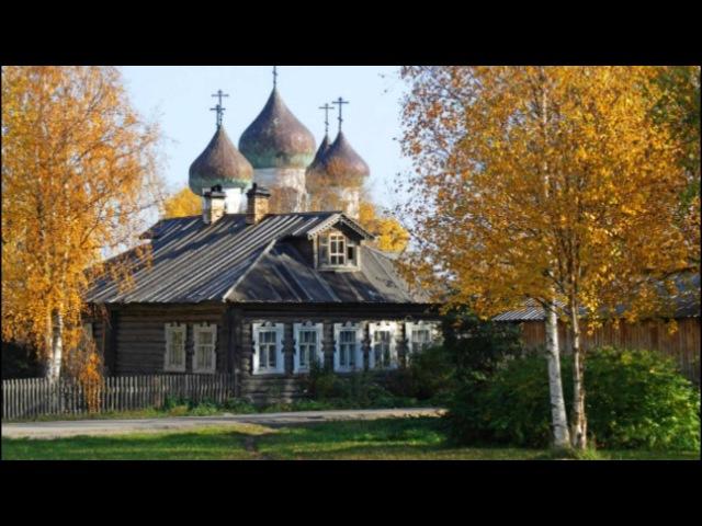 Осенняя зарисовка Чистота Ирина Скорик Иеромонах Роман