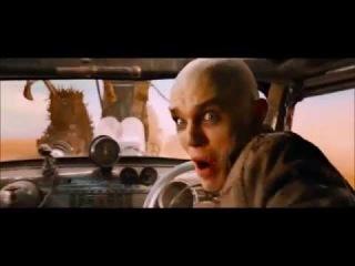 Безумный Макс: Дорога ярости отрывок из фильма