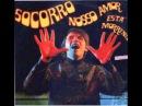 Wanderley Cardoso 1968 full álbum
