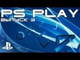 PlayStation Plus Free Games Lineup February 2016 | Бесплатные игры февраль 2016