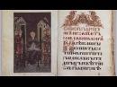 Древнерусский язык рѹсьскꙑи ꙗꙁꙑкъ СЛОВО О ПЛЪКУ ИГОРЕВЂ