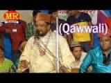 Manao Jasn E Nabi Manao ☪☪ Super Hit Qawwali Muqabala ☪☪ Habib Ajmeri [HD]