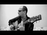 Антон Холкин - Всё это рок-н-ролл (альтернативная версия)