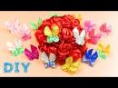 БАБОЧКИ из Лент Своими Руками / Ribbon Butterflies Tutorial / ✿ NataliDoma