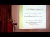 Клиническое значение Соотношения Аккомодационной конвергенции к Аккомодации. Случай из практики