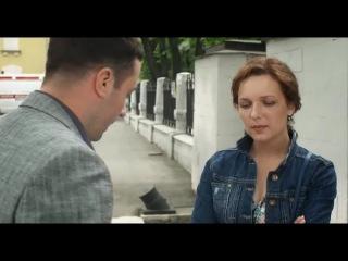 Два мгновения любви - Мелодрама Фильм Смотреть онлайн