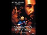 Чайна О'Брайан - 2 (Синтия Ротрок, Ричард Нортон, боевик, каратэ, кунг -фу)