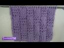 Узор ШАХМАТЫ Вязание на спицах 192 Видеоурок