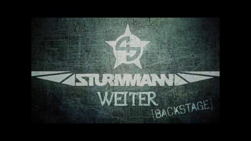 STURMMANN.WEITER.[BACKSTAGE]