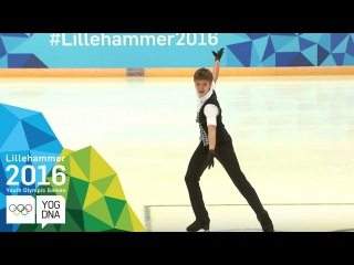 Figure Skating - Men's Short Program | Lillehammer 2016 Youth Olympic Games