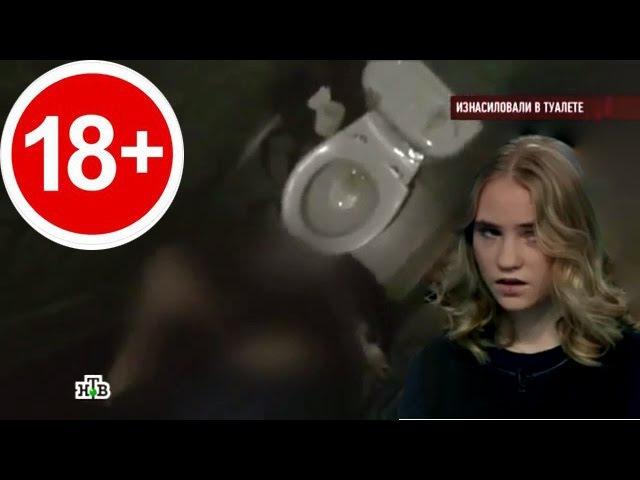 Изнасиловали в туалете студентку (Ирина Сычёва) ПАРНЯМ ДАЛИ ПО 9 ЛЕТ !