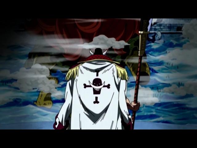 Whitebeard - World's Destroyer「ASMV/AMV」 ▪ One Piece ▪ HD