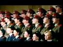Russian Red Army Choir ~ В Путь V Put, Lets Go