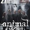 ANIMAL ДЖАZ | ОРЁЛ | 27.02 | 7 ПЯТНИЦ