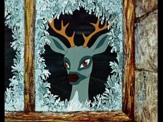 Серебряное копытце. (1977).
