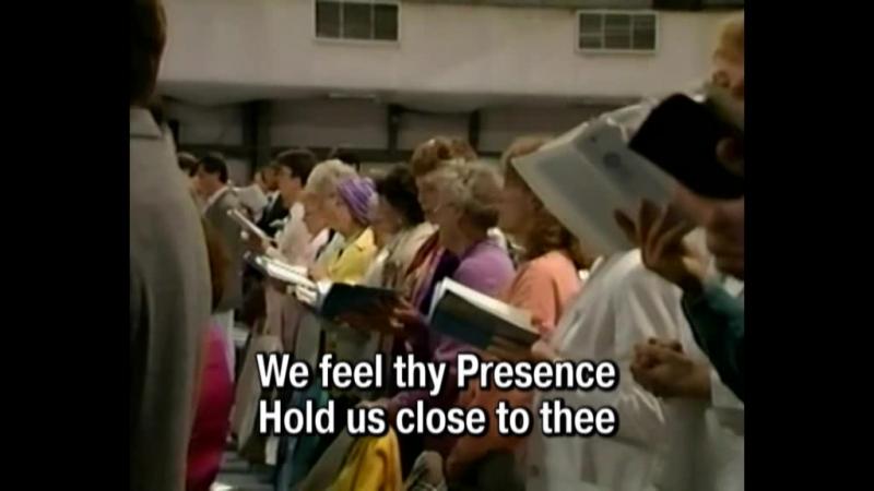 песня 178 Blest Holy Spirit Lord Maha Chohan