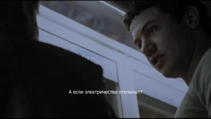 Тупик Dead Set Сезон 1 Серия 3